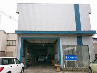 土谷ロープ 富山店