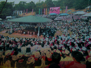 卯辰山高校相撲の新聞の写真です