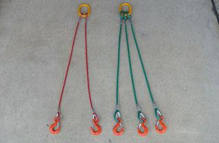 色分けでわかりやすいワイヤーロープスリング
