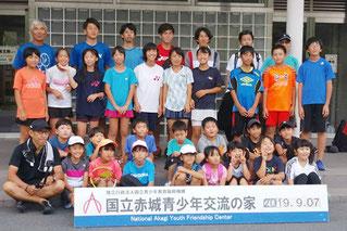 尾島支部 ジュニアテニス