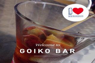Goiko Bar. Calle Ibarra 4, Bajo. erandio 48950 (Bizkaia) 944 674 096