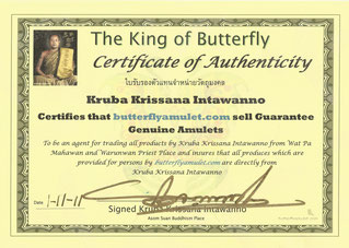 Certificate of Authenticity signed by Kruba