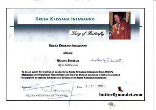 Certificate from Kruba Krissana