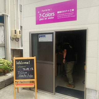 YBCピヨ卵ワイド 相磯舞アナウンサー来店 7-Colors鶴岡ガラスアート工房