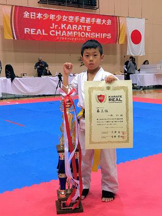 2017 リアルチャンピオンシップ 第3回 全日本少年少女空手道選手権大会 入賞者