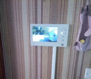 installation de portier vidéo à Poitiers 86000