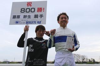 藤原騎手と佐藤騎手は同学年だそうです