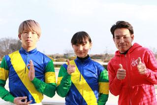 左から、水野翔騎手、関本玲花騎手、吉井友彦騎手