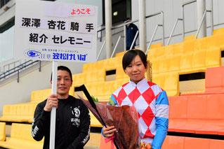 セレモニーには佐藤友則騎手も参加しました