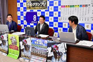 出演者:左から、百瀬和己さん(実況アナウンサー)、安藤勝己さん、竹中嘉康さん(エースメディア)