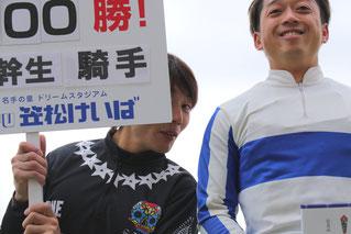 藤原騎手の年間100勝に期待をかける佐藤騎手
