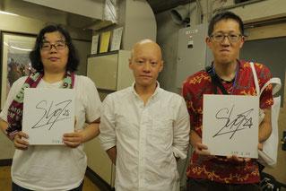 高橋騎手のサインと記念撮影