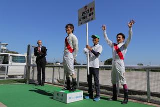 吉井友彦騎手と、東川慎候補生も参加してのセレモニーです