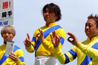 (左から)水野翔騎手、池田敏樹騎手、藤原幹生騎手