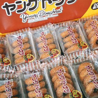 B賞 ヤングドーナツ