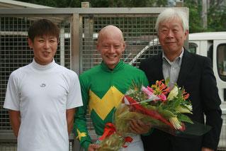 岡部誠騎手(左)と一緒に記念撮影