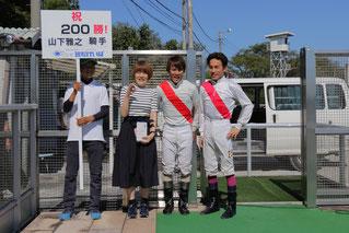 (左から)東川慎候補生、山下騎手のお母様、山下雅之騎手、吉井友彦騎手
