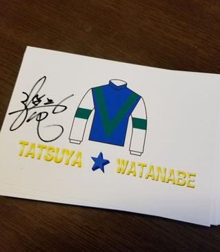 渡邊竜也騎手サイン入りポストカード
