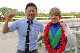 笹野博司調教師と渡邊竜也騎手