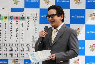安藤勝己氏のお話や予想に、多くのファンが聞き入りました
