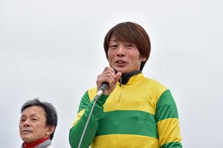 佐藤友則騎手