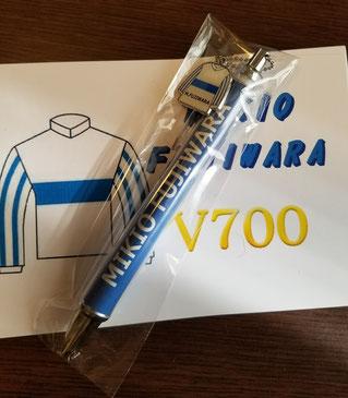 藤原幹生騎手ポストカードと勝負服チャーム付きボールペン