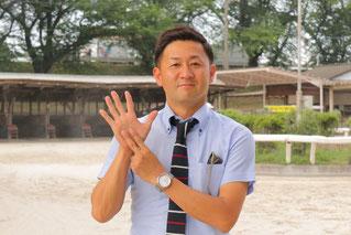 笹野博司調教師