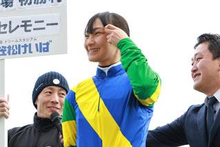 セレモニーには佐藤友則騎手も参加しました。