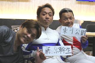 スタジオ入りした大塚研司騎手、藤原幹生騎手、東川公則騎手