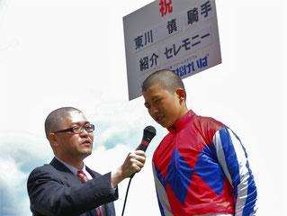 インタビューを受ける東川慎騎手