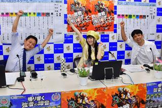 出演者:左から、百瀬和己さん(実況アナウンサー)、やながせゆっこさん(ご当地タレント)、竹中嘉康さん(競馬エース)