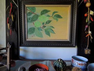 ご近所さんが描かれた日本画、青い柿。