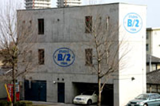 286B2 286 スタジオ