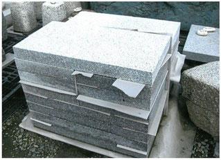 茨城県産板石