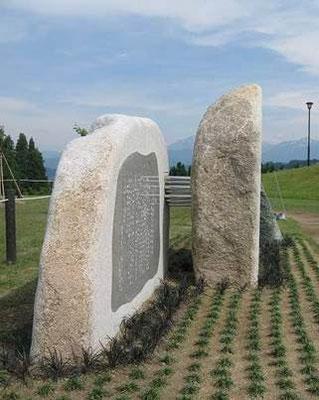 寄り添うように並んだ二つの石碑を10本の棒で繋ぐことで「森と人のつながり」、「山間地域と都市のつながり」、「中越大震災からの10年間の絆と輝く未来への希望」を表現しています。