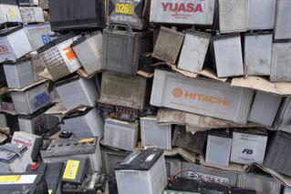 東海村 バッテリー 回収 買取り 買い取り 処分