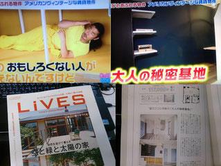 水野さんが各雑誌に掲載されている