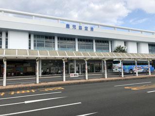 鹿児島空港写真
