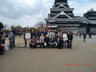 2008年熊本旅行