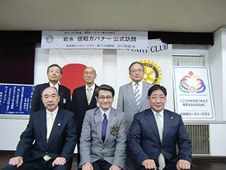 2011年岩永ガバナー訪問