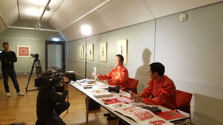 2017.10.15 Volkskunst Gansu