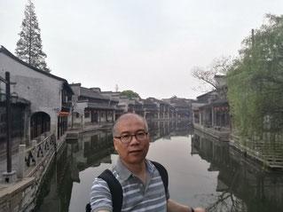 Yabo Zhu