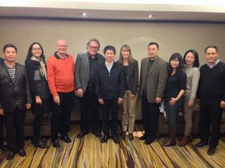 GDKE & GDCF in Xián mit CPAFFC (03.03.2017)