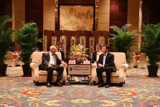 Empfang bei Stadtregierung Qingdao (11.04.2017)