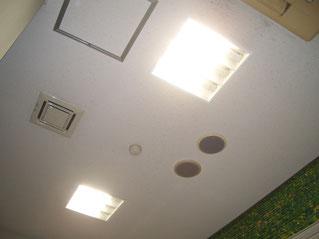 ATM照明(FPL36)14本