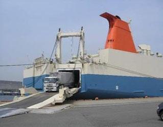 RORO Shipping Line - PORT OF SHIMIZU