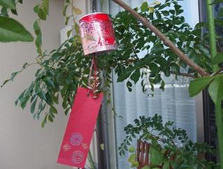 空き缶の風鈴
