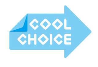 クールチョイスロゴ