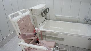 浴槽・補助椅子