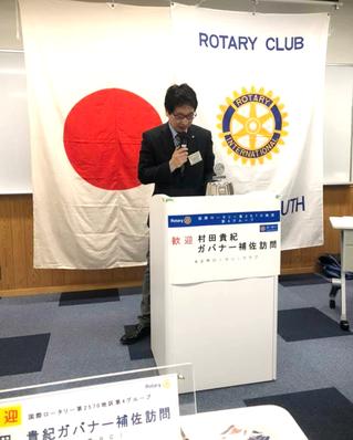 戸谷 充宏幹事
